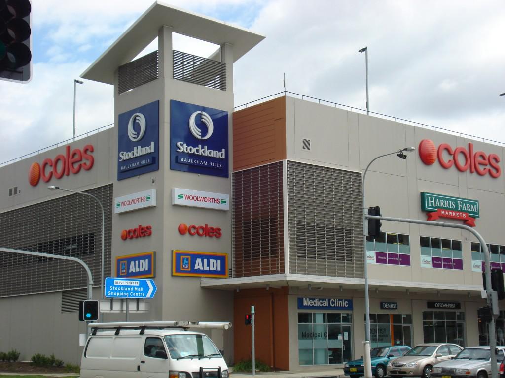 Baulkham shoppingmal